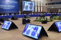 인천시, 2020년 아시아개발은행 연차총회 개최도시 확정