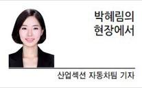 [현장에서] 수입車 잇딴 결함 논란…정부·수입차 업체 미온적 태도 아쉬워