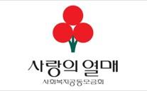 한국민의 온정, 라오스로…사랑의열매, 1차 긴급지원