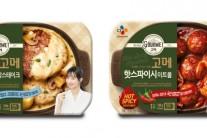 CJ제일제당, '고메 상온 간편식' 신제품 2종 출시