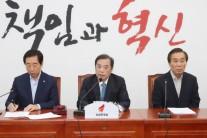 한달 맞은 김병준, 의원 6명 징계 처분 앞둬…인적쇄신 첫 시험대