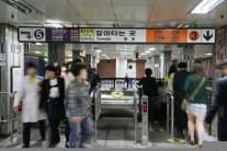 서울 버스ㆍ지하철 조조할인, 2억명이 총 508억원 아꼈다