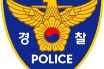 """""""단체회식 할게요"""" 가짜 주문 후 바쁜 식당서 5000만원 훔친 50대 구속"""