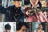 한국 보훈처, 해외독립유공자 후손 찾는다