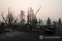 캘리포니아 산불 피해지역에 폭우·산사태 경보