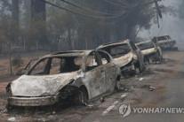 캘리포니아 '역대최악' 동시다발 산불…25명 사망·110명 실종