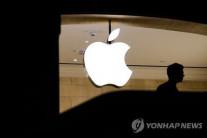 애플, 텍사스 오스틴에 사옥짓는다…1만5천명 고용