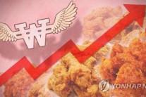 '국민간식' 치킨 2만원 시대…닭고기·배달비 모두 올라 한숨