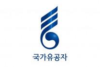 보훈처, '존경·예우' 담은 새 국가유공자 상징 도입