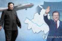 김정은 답방 준비 청와대 바빠졌다…모든 시나리오에 대비