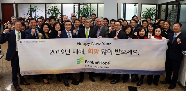 크기축소-Bank of Hope_2019 (1)