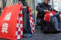 일본인들은 왜 '후쿠부쿠로(복주머니)'에 열광할까