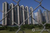 천정부지 '홍콩 부동산'에 닥친 불황…주택 차압, 업체 파산 속출