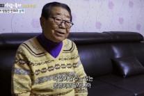 """'사람이 좋다' 93세 송해""""작년 아내와 사별…독수공방"""""""