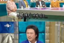 """육중완 """"장미여관 멤버들 남보다 못한 사이 됐다"""""""