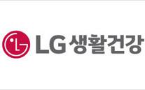 LG생활건강, 사상 첫 영업이익 '1조 클럽' 입성