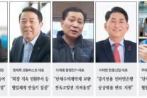 중소기업 중앙회장 선거전 막 올랐다