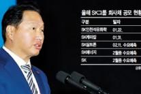 회사채 발행 '봇물'…IB, 인수경쟁 '불꽃'