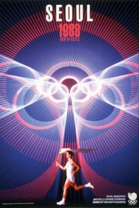 1988년 서울올림픽 포스터