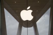 애플, 디지털 마케팅 회사 '데이터타이거' 인수