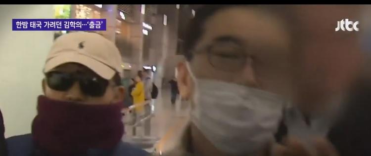 김학의 전 법무차관(왼쪽 선글라스 낀 사람)이 인천공항에서 출국이 제지 당한 뒤 빠져나가고 있다.