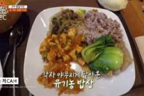 """박진영 """"JYP 구내식당, 1년 식비만 20억원"""""""