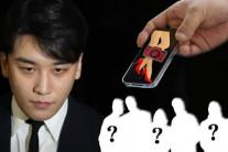 승리, '성관계 몰카 동영상' 남성 가수들과 공유 의혹