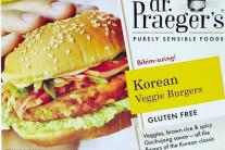 [aT 글로벌푸드 리포트] 미국 홀푸드마켓 HMR…비빔밥 '코리안 베지버거' 인기