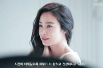 '둘째 임신' 김태희 깜짝 근황 공개…변함없는 미모