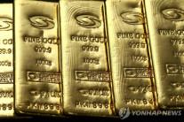 각국 중앙은행 금 보유 어느 정도? 한국은 최근 6년간 금매입 '0′