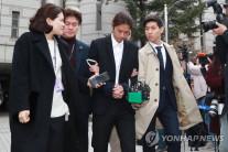 '성관계 몰카' 촬영·유포 혐의 정준영 구속