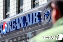 국민연금, 조양호 회장 대한항공 이사 선임 반대…27일 주총 표대결 집중