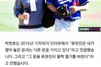 류현진, MLB 개막전 선발 투수 랭킹 30명 중 19위