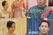 '김상혁♥' 송다예, 결혼식에서 친정 엄마 보고 '눈물'