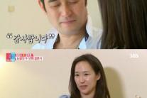 '동상이몽2′ 최민수♥강주은, 두 번째 웨딩마치..감동의 눈물