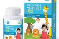 에이티젠H&D, 어린이용 면역력 건기식 출시
