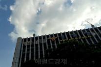 '검사 사칭'…8억5000만원 수임료 '먹튀'한 사기단, 호주서 검거