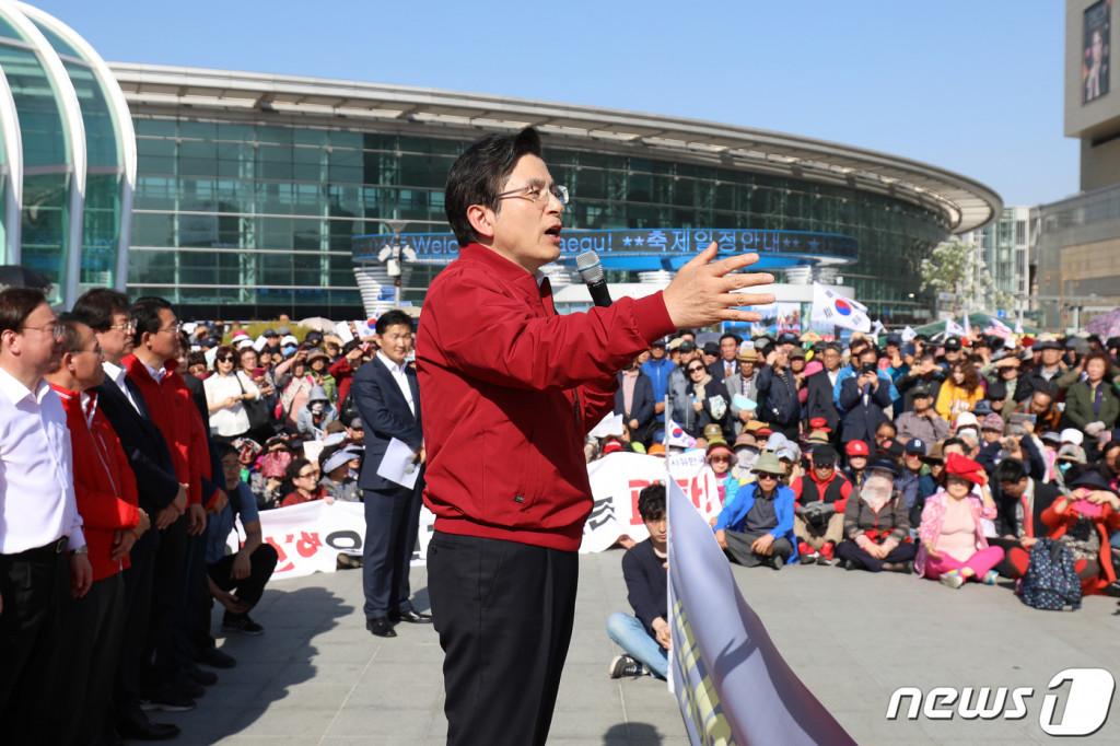 동대구역 광장에서 연설하는 황교안 대표