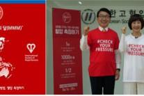 '혈압' 측정, 생명을 지키는 가장 쉬운 방법