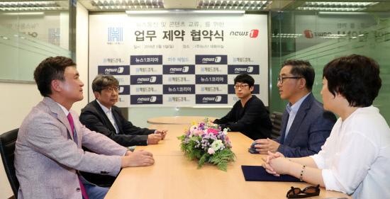 뉴스1-미주 헤럴드경제 '업무 제약 협약'
