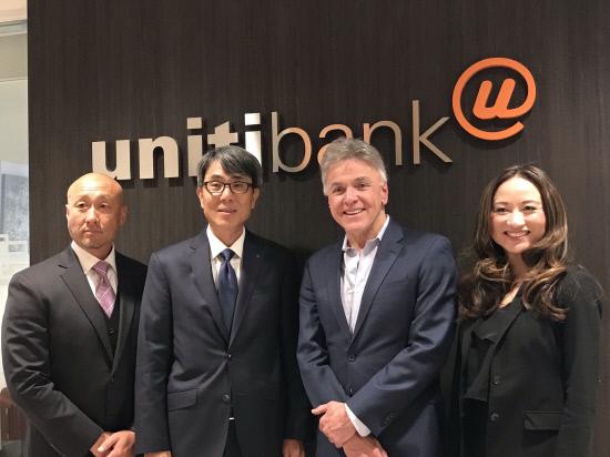 유니티 은행 UBB 합병