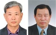 이승지 에스앤비 대표(왼쪽)와 이균길 서한안타민 대표(중소기업중앙회 제공)© 뉴스1