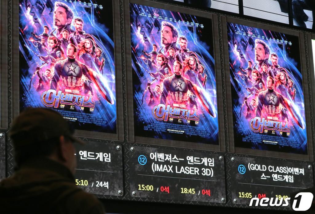 '어벤져스: 엔드게임' 개봉...4시간 반만에 100만