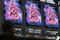 '어벤져스: 엔드게임', 1159만명↑…'부산행' 제치고 역대 흥행 16위