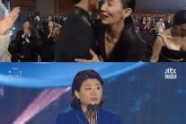 [백상예술대상] 김혜자X정우성 '대상'…동료들 진심어린 눈물축하