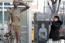 일본, 반도체 소재 한국 수출 규제…징용배상 보복
