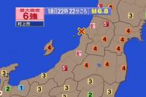 일본 니가타현 6강 지진…쓰나미 경보는 해제