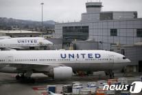 드론 격추에 美항공업계도 '긴장'…이란 영공 통과 중단