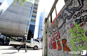 서울 마포구 합정동의 YG(와이지) 엔터테인먼트 사옥. © News1