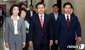 황교안 대표와 나경원 원내대표, 조경태 최고위원 등 자유한국당 지도부 © News1